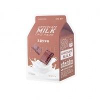 Chocolate milk one-pack [Смягчающая маска с экстрактом какао и сливы]