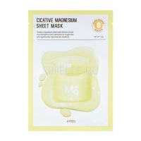 Cicative magnesium sheet mask [Маска для лица тканевая с магнием]