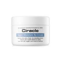 Super moisture rx cream [Крем для лица увлажняющий]