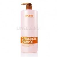 Cleansing oil shampoo [Шампунь для волос аргановым маслом ]