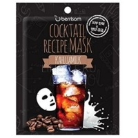 Cocktail recipe mask - kahlua milk [Маска для лица]