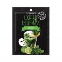 Cocktail recipe mask - mojito [Маска для лица]