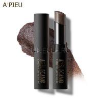 Coffee lip scrub (amelipcano) [Скраб для губ]