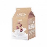 Coffee milk one-pack [Укрепляющая маска с экстрактом кофе и коллагеном]