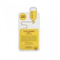 Collagen impact essential mask [Маска для лица с морским коллагеном]