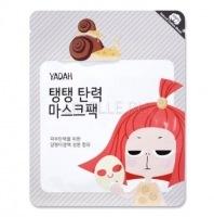 Collagen mask pack [Маска для лица на тканевой основе ]
