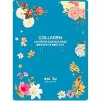 Collagen oil moisture essence mask [Маска для лица тканевая ]