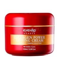 Collagen power lifting cream 100 [Коллагеновый Лифтинг-Крем]