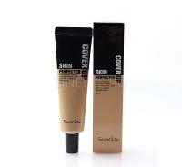 Cover up skin perfecter natural beige 23 [Крем ББ для идеального лица 23]