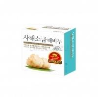 Dead sea mineral salts body soap [Мыло с минералами мертвого моря ]