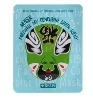 Dr.119 farewell my concubine green lucky mask [Маска для лица укрепляющая]