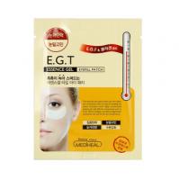 E.g.t essence gel eyefill patch [Патчи для области вокруг глаз гидрогелевые]