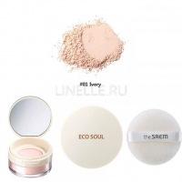 Eco soul bounce powder 01 ivory [Пудра рассыпчатая]
