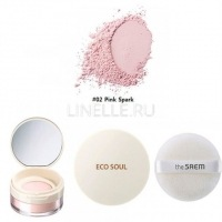 Eco soul bounce powder 02 pink spark [Пудра рассыпчатая]