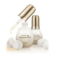 Egg ampoule pack [Маска-сыворотка для лица яичная]