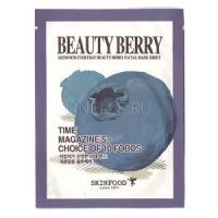 Everyday beauty berry mask sheet  [Маска для лица тканевая с экстрактом черники]