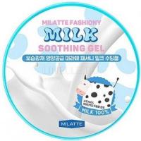 Fashiony milk soothing gel [Гель универсальный увлажняющий]