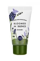 Floral sheа hand cream(lavender) [Питательный крем для рук