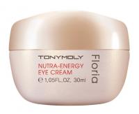 Floria nutra energy eye cream 2 [Крем для глаз энергический]