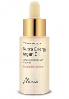 Floria nutra energy argan oil [Масло для лица с арганой]