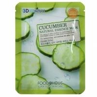 Foodaholic cucumber natural essence 3d mask [Тканевая 3D маска с коллагеном для эластичности и питания кожи]