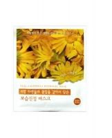 Found from nature calendula hydrogel mask [Гидрогелевая маска