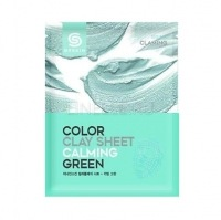 G9skin color clay sheet- calming green [Маска для лица глиняная листовая]