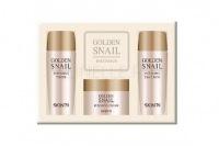 Golden snail intensive miniature set [Улиточный набор против морщин и пигментации]