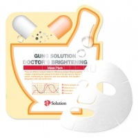 Gung solution doctor's brightening mask pack [Маска для лица тканевая осветляющая]