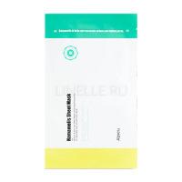 Hamamelis sheet mask [Маска для лица тканевая]