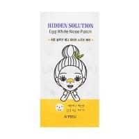 Hidden solution egg white nose patch [Очищающий пластырь для носа с экстрактом яичного белка]