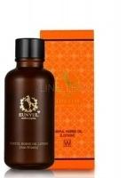 Horse oil woman lotion [Лоьон для лица на основе лошадиного масла]