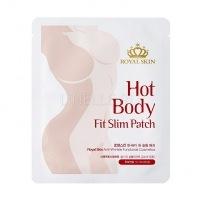 Hot body fit slim [Патчи разогревающие для похудения]