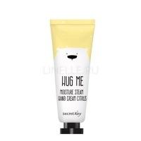 Hug me moisture steam hand cream citrus [Крем для рук увлажняющий]