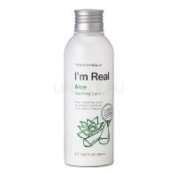 I'm real aloe soothing lotion 2 [Лосьон с алоэ для проблемной кожи]