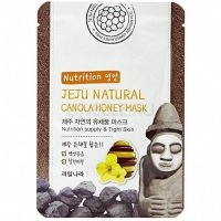 Jeju nature's canola honey mask [Маска для лица питательная]