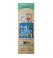 Kizcare 8-none toothpaste (grape) [Детская зубная паста (виноград)]