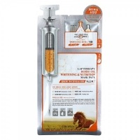 Lap therapy ampoule maskpack horse oil whitening & nutrition [Маска-сыворотка питательная]