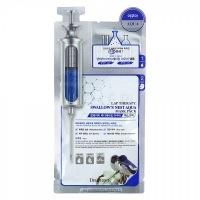 Lap therapy ampoule maskpack swallow's nest aqua [Маска-сыворотка для лица на основе экстракта ласточкиного гнезда]
