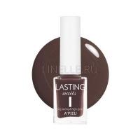 Lasting nails (br02) [Лак для ногтей]