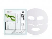 Skin solution hydro gel mask (plancenta) [Гидрогелевая маска с плацентой]