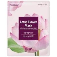 Lotus flower mask (whitening & brightening) [Маска для лица тканевая осветляющая]