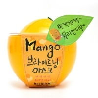 Mango magic brightening mask [Маска для лица осветляющая]