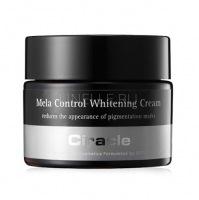 Mela control whitening cream [Крем ночной осветляющий]