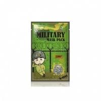 Military mask [Маска для лица мужская]
