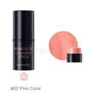 Miracle fit contour stick_pink coral [Контурный стик 02 ]