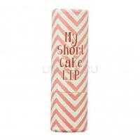 My short cake lip case #7 stickcandle [Аксессуар для помады]