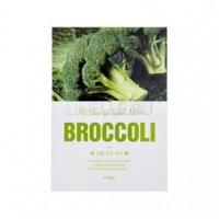 My skin-fit sheet mask (broccoli) [Маска для лица тканевая]