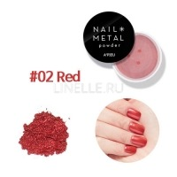 Nail metal powder (red) [Пудра для ногтей]
