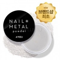 Nail metal powder (silver) [Пудра для ногтей ]